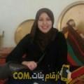 أنا مروى من ليبيا 30 سنة عازب(ة) و أبحث عن رجال ل الدردشة