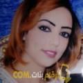 أنا مارية من ليبيا 26 سنة عازب(ة) و أبحث عن رجال ل الزواج