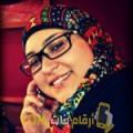 أنا ميساء من مصر 28 سنة عازب(ة) و أبحث عن رجال ل التعارف