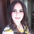 أنا تقوى من اليمن 22 سنة عازب(ة) و أبحث عن رجال ل الزواج