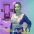أنا غزلان من الكويت 28 سنة عازب(ة) و أبحث عن رجال ل الدردشة