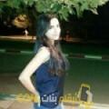أنا وجدان من عمان 22 سنة عازب(ة) و أبحث عن رجال ل الزواج