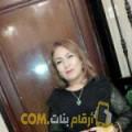 أنا إيناس من عمان 38 سنة مطلق(ة) و أبحث عن رجال ل الزواج