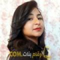 أنا زهرة من المغرب 24 سنة عازب(ة) و أبحث عن رجال ل الصداقة