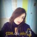 أنا نوال من سوريا 27 سنة عازب(ة) و أبحث عن رجال ل الدردشة