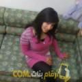أنا إحسان من عمان 26 سنة عازب(ة) و أبحث عن رجال ل الحب