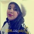 أنا غزلان من لبنان 23 سنة عازب(ة) و أبحث عن رجال ل الحب