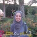 أنا نرجس من الجزائر 51 سنة مطلق(ة) و أبحث عن رجال ل الحب