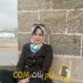 أنا فتيحة من المغرب 34 سنة مطلق(ة) و أبحث عن رجال ل التعارف