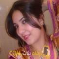 أنا إبتسام من ليبيا 28 سنة عازب(ة) و أبحث عن رجال ل الحب