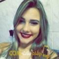 أنا مديحة من الجزائر 29 سنة عازب(ة) و أبحث عن رجال ل الحب
