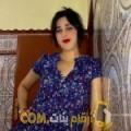 أنا خديجة من لبنان 30 سنة عازب(ة) و أبحث عن رجال ل الدردشة