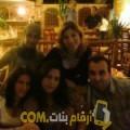 أنا مجدة من لبنان 32 سنة مطلق(ة) و أبحث عن رجال ل التعارف