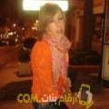 أنا ريم من المغرب 24 سنة عازب(ة) و أبحث عن رجال ل المتعة