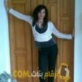أنا لينة من الكويت 34 سنة مطلق(ة) و أبحث عن رجال ل الصداقة