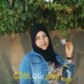 أنا صحر من الكويت 29 سنة عازب(ة) و أبحث عن رجال ل الزواج
