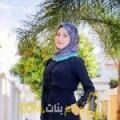 أنا نجيبة من مصر 32 سنة مطلق(ة) و أبحث عن رجال ل الحب