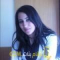 أنا جانة من مصر 31 سنة مطلق(ة) و أبحث عن رجال ل الزواج