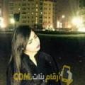 أنا بتول من لبنان 38 سنة مطلق(ة) و أبحث عن رجال ل التعارف