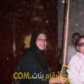 أنا مديحة من مصر 58 سنة مطلق(ة) و أبحث عن رجال ل الصداقة