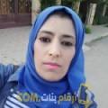 أنا صافية من اليمن 40 سنة مطلق(ة) و أبحث عن رجال ل الصداقة