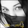 أنا خوخة من الجزائر 32 سنة مطلق(ة) و أبحث عن رجال ل الصداقة