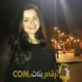 أنا زينب من سوريا 37 سنة مطلق(ة) و أبحث عن رجال ل الصداقة