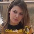 أنا ناريمان من اليمن 29 سنة عازب(ة) و أبحث عن رجال ل الدردشة