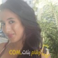 أنا نيرمين من اليمن 27 سنة عازب(ة) و أبحث عن رجال ل المتعة