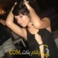 أنا مجدة من مصر 25 سنة عازب(ة) و أبحث عن رجال ل الصداقة