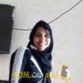 أنا صابرة من الكويت 41 سنة مطلق(ة) و أبحث عن رجال ل التعارف