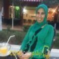 أنا مجدولين من عمان 45 سنة مطلق(ة) و أبحث عن رجال ل الزواج
