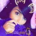 أنا هداية من اليمن 24 سنة عازب(ة) و أبحث عن رجال ل الصداقة