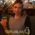 أنا هيفاء من اليمن 33 سنة مطلق(ة) و أبحث عن رجال ل الحب