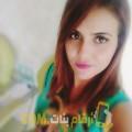 أنا سميرة من عمان 28 سنة عازب(ة) و أبحث عن رجال ل المتعة