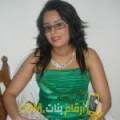 أنا فطومة من البحرين 31 سنة مطلق(ة) و أبحث عن رجال ل الصداقة
