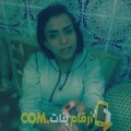 أنا ليلى من السعودية 21 سنة عازب(ة) و أبحث عن رجال ل التعارف