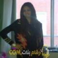 أنا إكرام من الكويت 26 سنة عازب(ة) و أبحث عن رجال ل الزواج