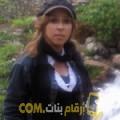 أنا بديعة من اليمن 37 سنة مطلق(ة) و أبحث عن رجال ل الدردشة