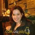 أنا سناء من المغرب 28 سنة عازب(ة) و أبحث عن رجال ل الزواج
