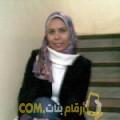 أنا جليلة من السعودية 34 سنة مطلق(ة) و أبحث عن رجال ل الزواج