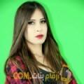 أنا مونية من لبنان 24 سنة عازب(ة) و أبحث عن رجال ل الحب