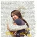 أنا شيرين من ليبيا 24 سنة عازب(ة) و أبحث عن رجال ل الزواج