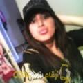 أنا دلال من السعودية 27 سنة عازب(ة) و أبحث عن رجال ل الزواج