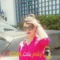 أنا نسرين من الكويت 38 سنة مطلق(ة) و أبحث عن رجال ل الدردشة