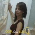 أنا مليكة من فلسطين 29 سنة عازب(ة) و أبحث عن رجال ل التعارف