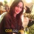 أنا منى من تونس 25 سنة عازب(ة) و أبحث عن رجال ل الزواج