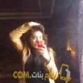 أنا سمر من مصر 24 سنة عازب(ة) و أبحث عن رجال ل الحب
