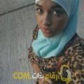 أنا عبير من اليمن 22 سنة عازب(ة) و أبحث عن رجال ل التعارف
