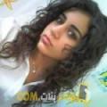 أنا ريهام من البحرين 24 سنة عازب(ة) و أبحث عن رجال ل الدردشة